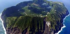 الأعجوبة جزيرة أوغاشيما البركانية