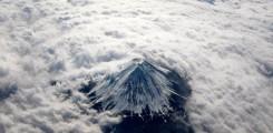 صورة لجبل فوجي(Fuji) من فوق